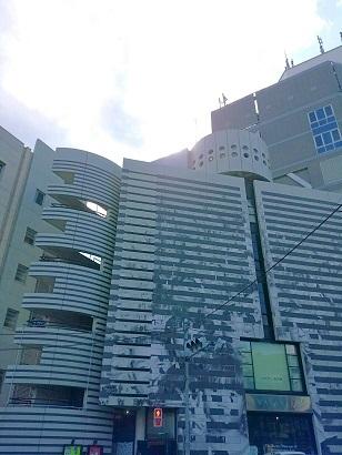 ワタリウム美術館.jpg