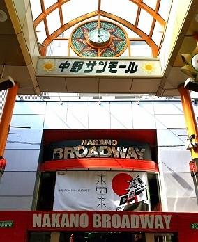 中野サンモール.jpg
