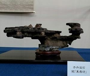 盆栽水石2.jpg