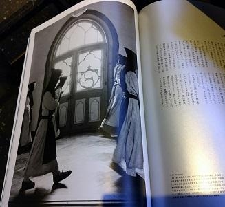 雑誌奈良原一高.jpg