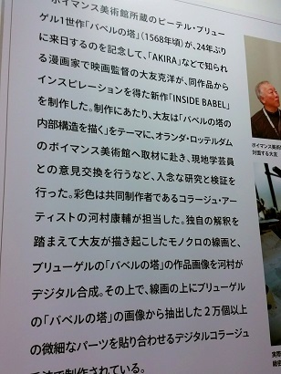 IMG_20170702_36.jpg