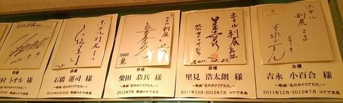 ホテル利尻 サイン.jpg